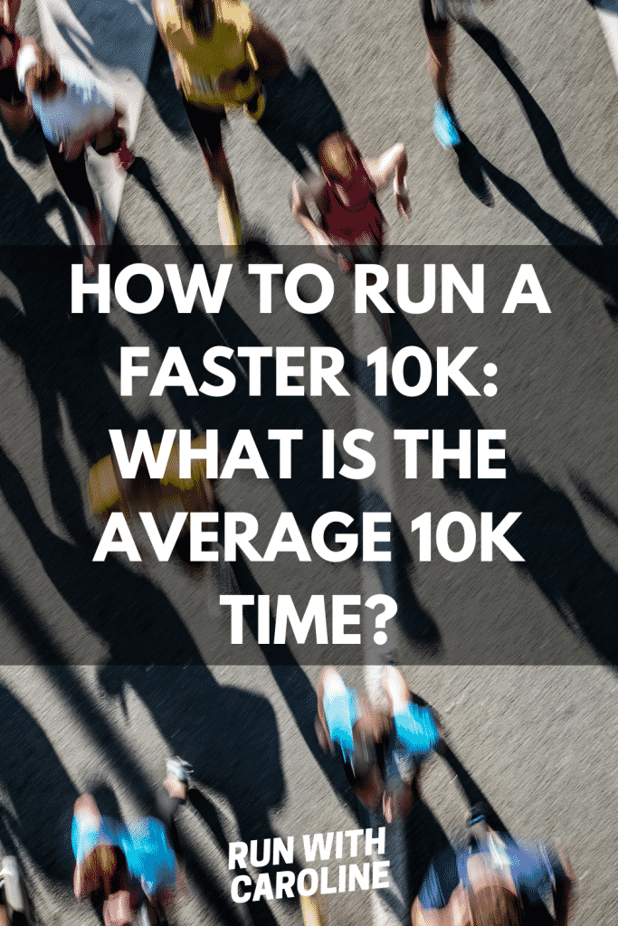 what is the average 10k time