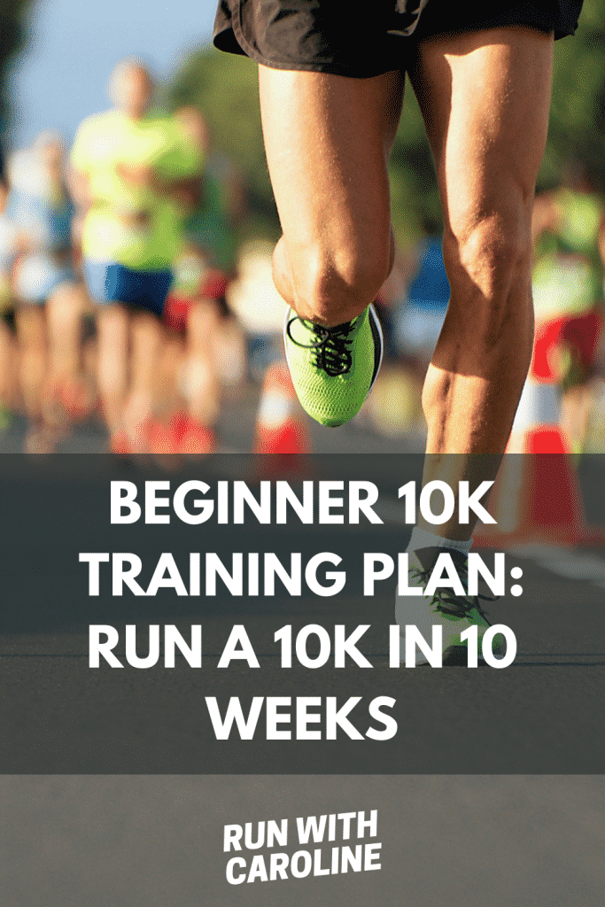 beginner 10k training plan